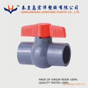 高品质球阀 宏洋 PVC