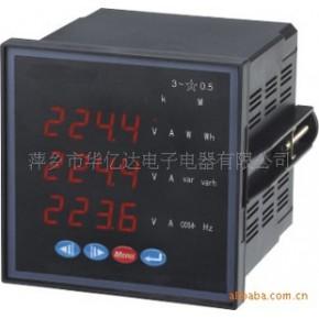 华亿达牌PD194Z-2S9型网络电力仪表