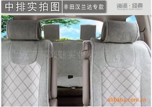 丰田汉兰达专款座垫 其它高清图片