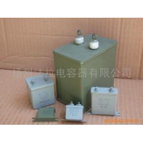 大量供应CJ41电容器 qp