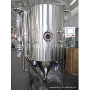 :果糖、维生素A、淀粉酶专用喷雾干燥设备