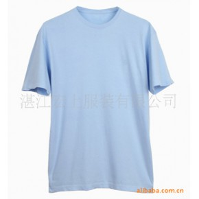 提供T恤广告衫文化衫加工、定做