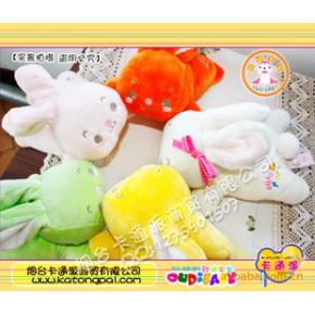 小额批发 多色趴兔 毛绒玩具 多个颜色