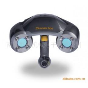 美国ZCORP三维扫描仪