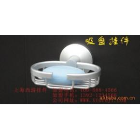 西游挂件 强力吸盘 太空铝 浴巾架 吸盘挂件 香皂网 皂网