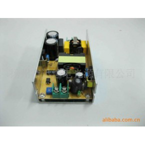24V2.5A 60W开关电源  LED舞台灯电源 36颗1瓦铸铝PAR灯