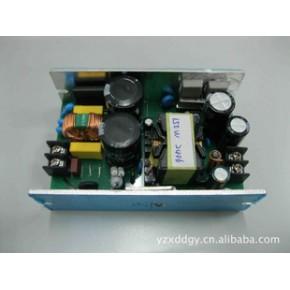 24V6.3A  150W开关电源 LED驱动电源