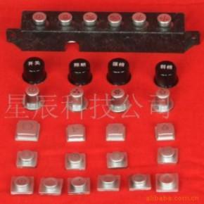 吸油烟机按键 3(m3/h)