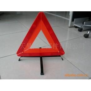 三角警示牌三角警告牌 红色