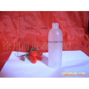 100ml蒙沙香水瓶 100(ml)
