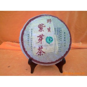 普洱茶:20元/kg 清仓处理