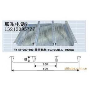 缩口楼承板yx51-200-600镀锌压型钢板