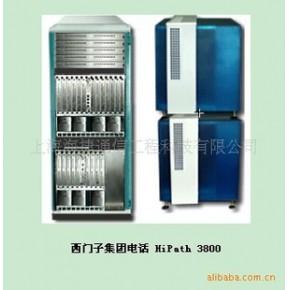 西门子数字交换机 SIEMENS Hipah3800 PBX 集团电话西门子交换机