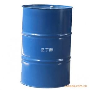 优质180#洗涤溶剂油 兰州石化(℃)