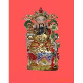 鸿祥陶瓷新上市手工彩绘16寸24K黄金坐财神