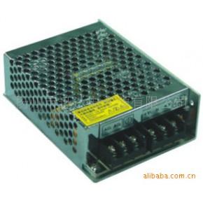5V5A 25W开关电源 LED电源