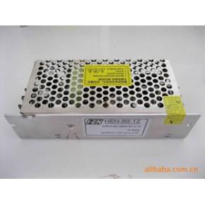 12V3A 5V2A 50W开关电源 LED电源