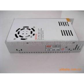 5V60A 300W开关电源 LED电源 带风冷