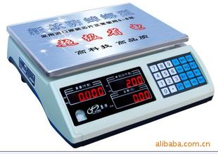 ACS系列电子计价秤 勇华