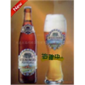 【有机啤酒】德国原装进口WIENINGER全麦优级啤酒全国招商 团购