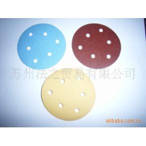 砂纸/抛光砂/研磨沙/打磨砂/带孔砂纸/毛绒砂纸/不干胶砂纸