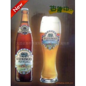 【有机啤酒】德国原装进口WIENINGER天然黑全麦优级啤酒 团购