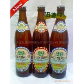 【有机啤酒】德国原装进口WIENINGER天然黑全麦啤酒招商 团购