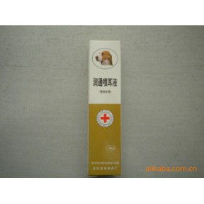 小额混批宠物药品/兽药/狗狗药品/液体喷剂