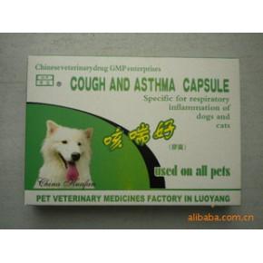 小额混批宠物药品/兽药/狗狗药品/口服液喷剂