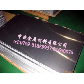 高耐磨进口铝合金,7075高适用性铝合金,7075批发价格