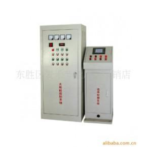 全智能太阳能热水工程控制柜