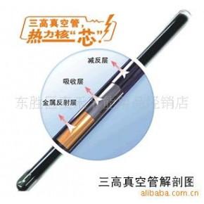 58-1.8M紫金真空玻璃管