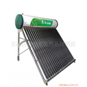 销麦禾太阳能能产品诚招全国代理经销商
