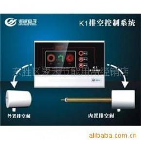 排空式全自动太阳能热水器仪表