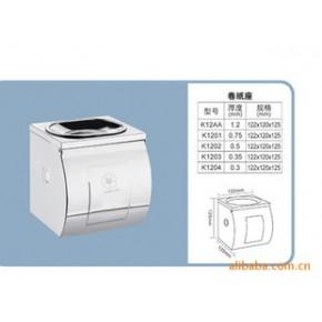 远泽品牌 卫浴挂件 五金挂件 优质不锈钢K12卷纸座 防水卷纸架
