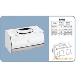 远泽品牌 优质不锈钢卷纸座 K32卷纸座防水