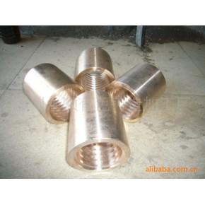 广西柳州永顺生产包装机械配附件铜件