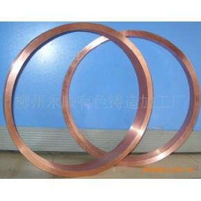 广西柳州永顺生产机械密封件紫铜垫、紫铜套、紫铜环