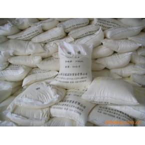 优质进口硫磺(日本三菱)