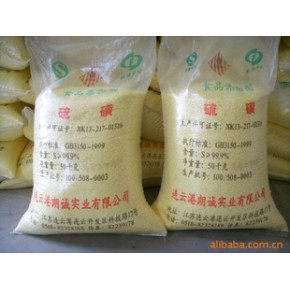 朗诚-优质食品级硫磺