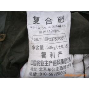 优质智利产硝酸钾 工业级
