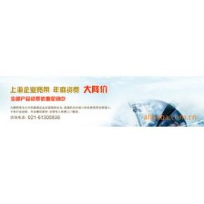 上海-北京数据专线申请安装