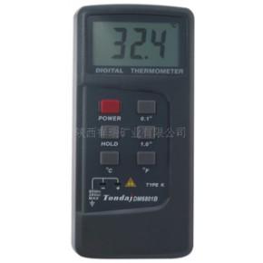 305型号优质数字温度表