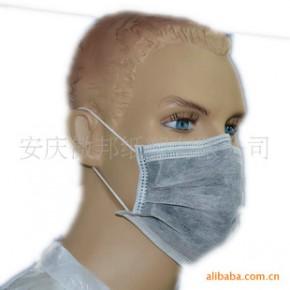 【傲邦生产】供应优质活性碳口罩 / 防尘 / 经济实用