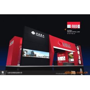 招聘展览设计:天津天际联展览公司