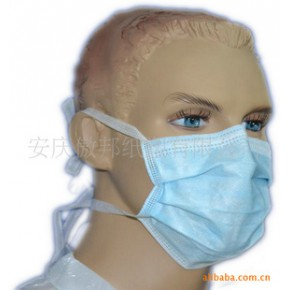 【傲邦出品】2层/ 3层优质防尘口罩 医疗口罩