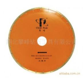 锯片 现货 标准件 PF009