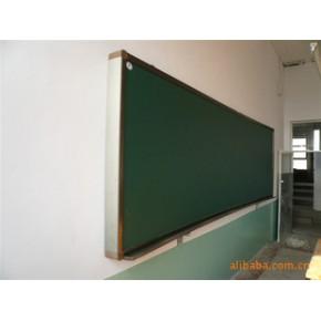 震通牌高级磁性教学绿板,平面教学板,教学弧形黑板,白板绿板