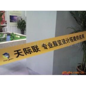天津-著名的专业展览设计搭建公司-天际联展览欢迎您的到来。