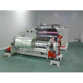 PET印刷级透明膜(丝印、胶印)